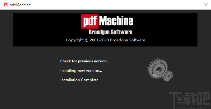Broadgun pdfMachine Ultimate(PDF打印软件)