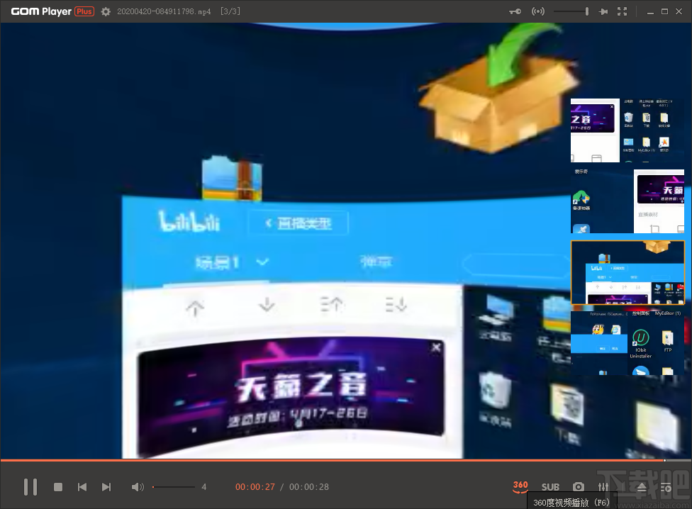 GOM Media Player Plus(影音播放器)