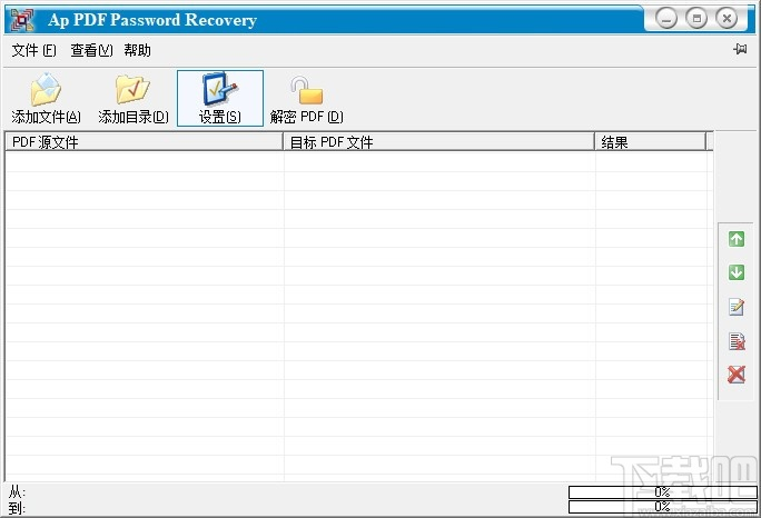 Ap PDF Password Recovery(PDF解密工具)