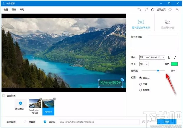 Apowersoft Watermark Remover(水印去除软件)