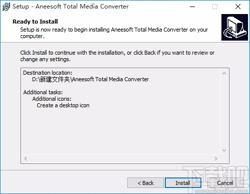 Aneesoft Total Media Converter(全能媒体转换器)