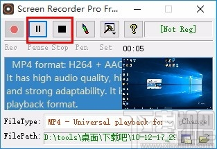 ilike Screen Recorder(录屏软件)