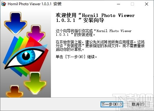 Hornil Photo Viewer(图片浏览软件)