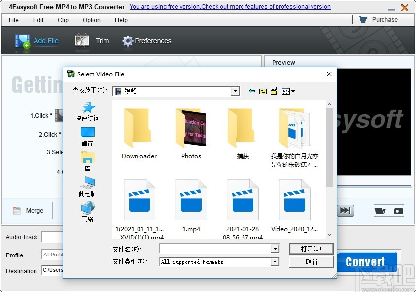 4Easysoft Free MP4 to MP3 Converter(视频转音频)