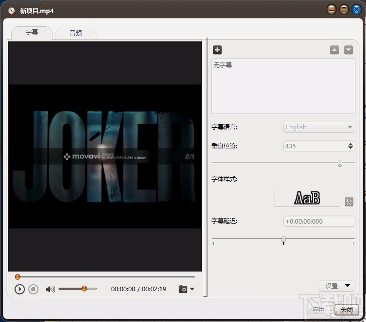 ImTOO Video to DVD Converter(视频转换到DVD)