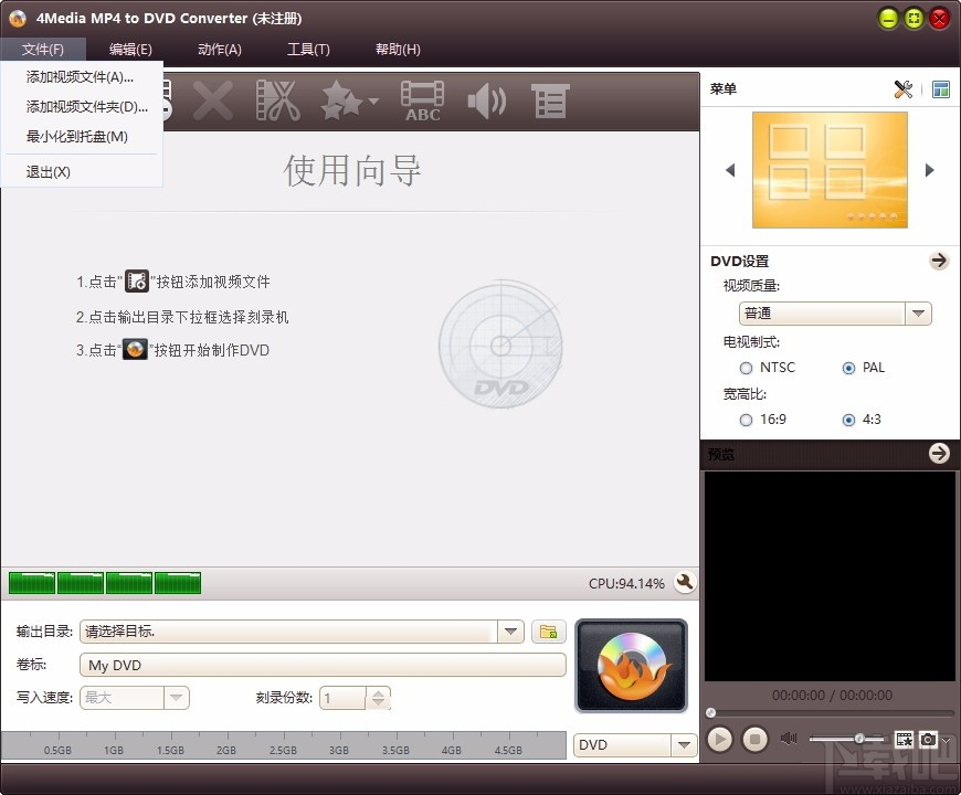 4Media MP4 to DVD Converter(MP4到DVD转换器)