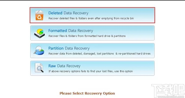 BitRecover VDI Recovery Wizard(VDI数据恢复)