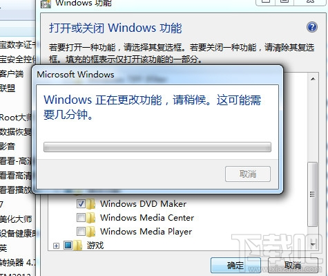 windows media player删除