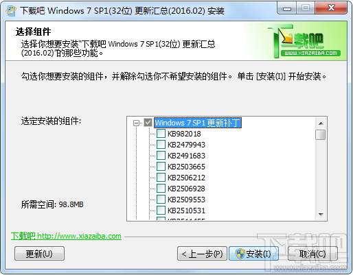 Windows7SP1补丁包 x64位1
