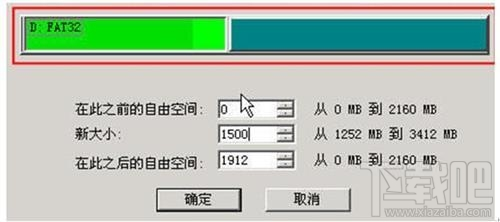 Partition Manager3