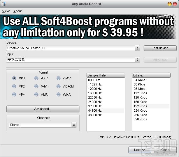Soft4Boost Any Audio Record1