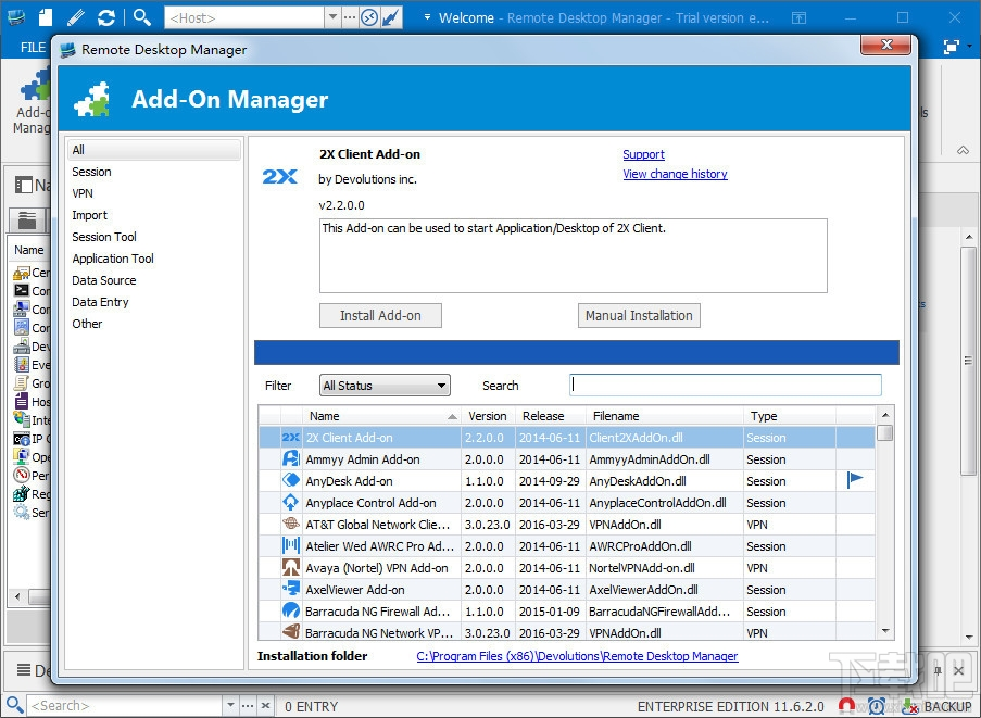 Remote Desktop ManagerRemote Desktop Manager|Remote Desktop Manager(远程桌面管理工具)V13.0.12.0官方企业版(3)