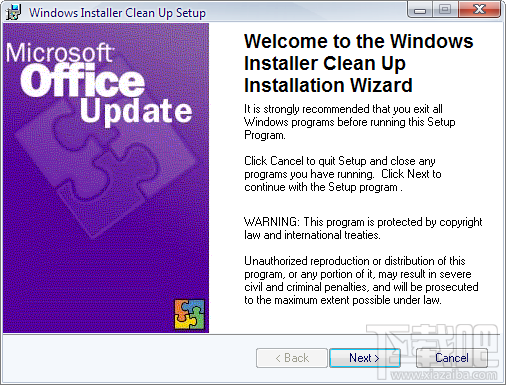 Windows Installer Clean Up UtilityWindows Installer|Windows Installer Clean Up Utility V4.71 (卸载工具)(3)