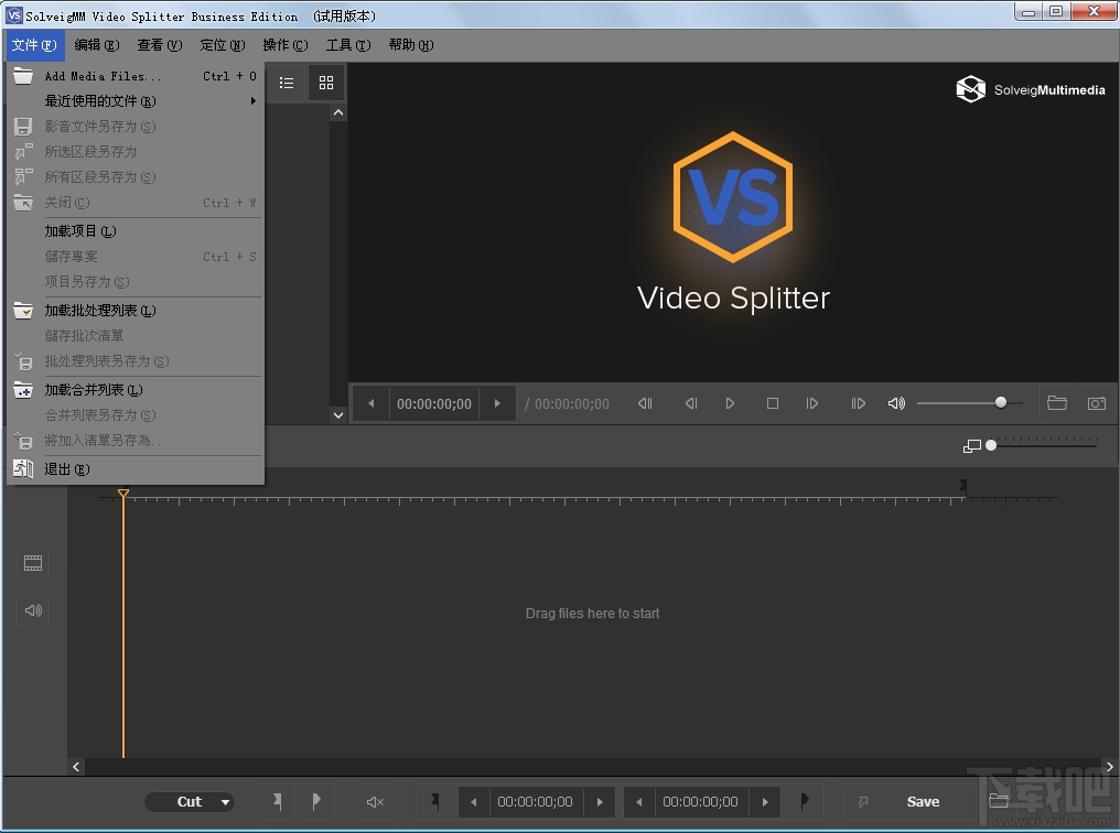SolveigMM Video SplitterSolveigMM Video Splitter(视频分割合并工具下载) V6.1.1808.03 中文版(1)