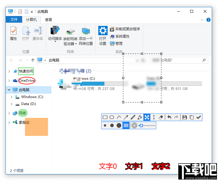Snipaste For XPSnipaste截图软件XP版|Snipaste For XP(截图工具) V1.16.2winXP专版(1)