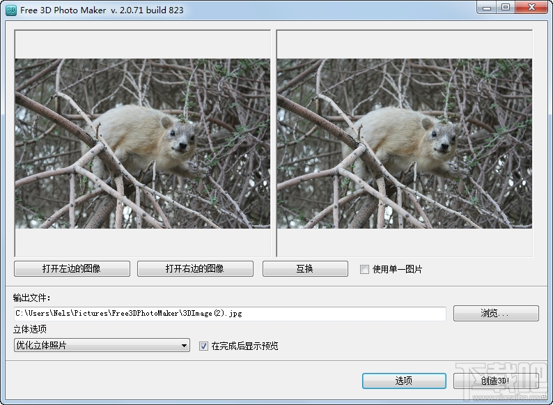 Free 3D Photo MakerFree 3D Photo Maker(免费的3D图片生成工具) V2.0.71.823官方免费中文版(2)
