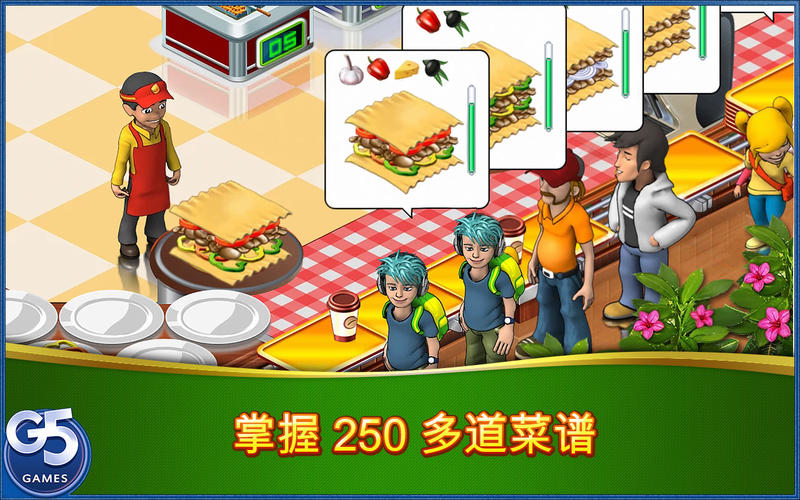 Stand O' Food City: Virtual Frenzy for mac 版(Stand O' Food City: Virtual Frenzy mac版下载) V1.8.7 for mac 苹果版2