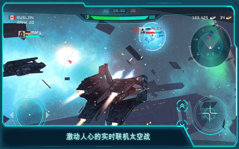 Space Jet 3D for mac版2.60官方版3