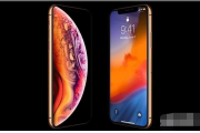 iPhone X和iPhone XR哪个值得买?iPhone X和iPhone XR对比详解
